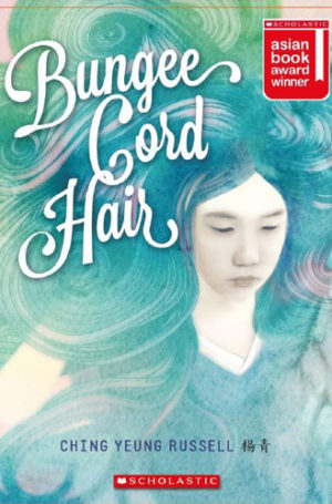 Bungee_Cord_Hair