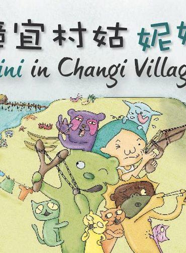 Nini in Changi Village