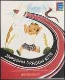 JANGGAN DRAGON KITE
