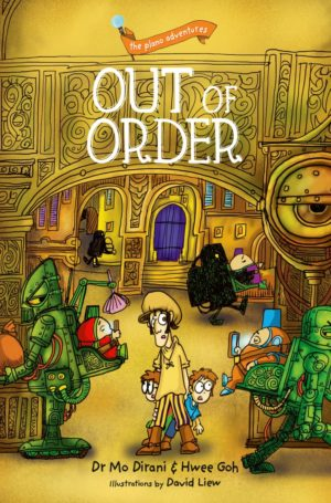outoforder